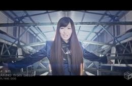 Download AKINO from bless4 - Miiro [1280x720 H264 AAC] [PV]