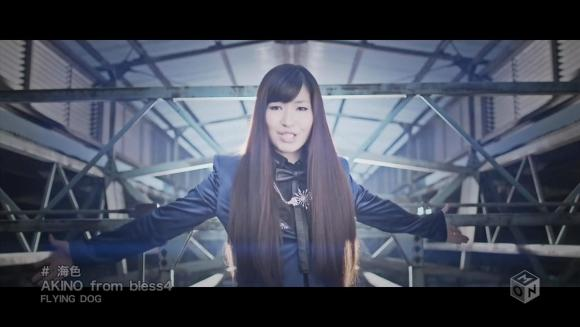 Download AKINO from bless4 - Miiro [720p]   [PV]
