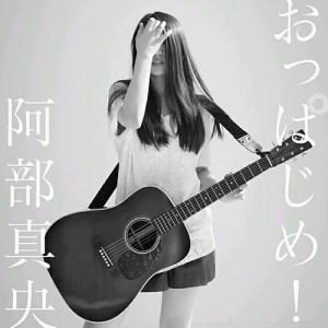Download Mao Abe - Oppajime! [Album]