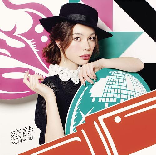 Download Rei Yasuda - Koiuta [Single]
