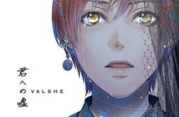Download VALSHE - Kimi he no Uso [Single]