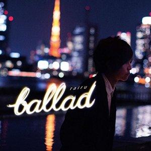 Download rairu - ballad [Album]