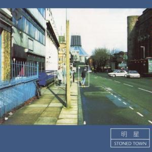 Download Akeboshi - STONED TOWN [Mini Album]
