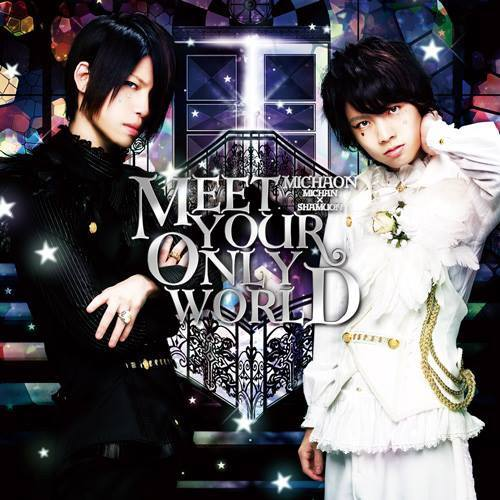 Download Michaon - MEET YOUR ONLY WORLD [Album]