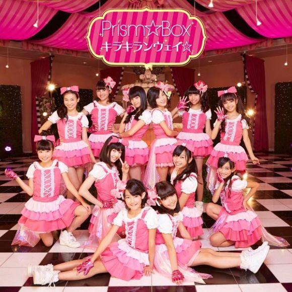 Download Prism Box - Kiraki Run Way [Single]
