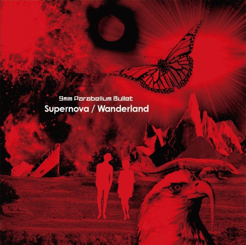 Download 9mm Parabellum Bullet - Supernova / Wanderland [Single]