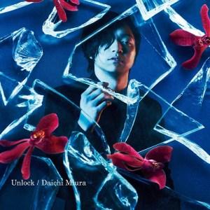 Download Daichi Miura - Unlock [Single]