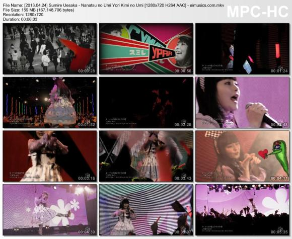 Download Sumire Uesaka - Nanatsu no Umi Yori Kimi no Umi [720p]   [PV]