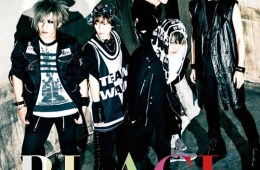 Download SuG - BLACK [Album]