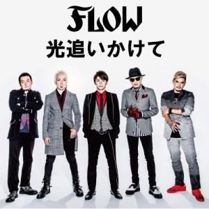 Download FLOW - Hikari Oikakete [Single]
