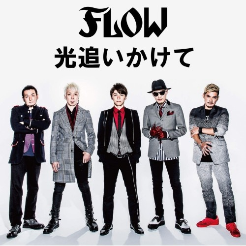 Download FLOW - Hikari Oikakete [Single]