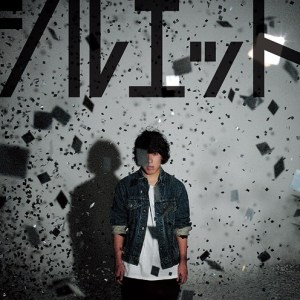 "[Single] KANA-BOON – Silhouette [MP3/320K/ZIP][2014.11.26] ~ ""Naruto Shippuden"" 16th Opening Theme"