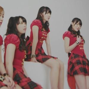 C-ute – Kono Machi [720p] [PV]