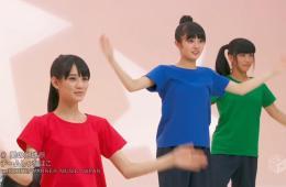 Download Team Syachihoko - Ai no Chikyuusai [1280x720 H264 AAC] [PV]