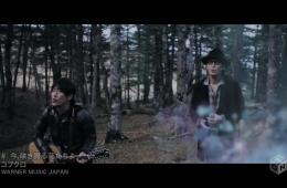 Download Kobukuro - Ima, Sakihokoru Hanatachi yo [1280x720 H264 AAC] [PV]