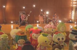 Download KERAKERA - Hitotsu dake [1280x720 H264 AAC] [PV]