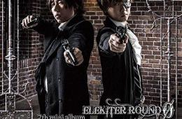Download ELEKITER ROUND φ - RE-QUIEM [Mini Album]