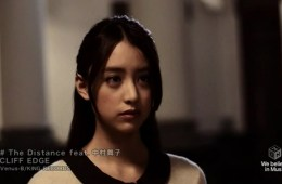 Download CLIFF EDGE - The Distance feat. Maiko Nakamura [856x480 H264 AAC] [PV]