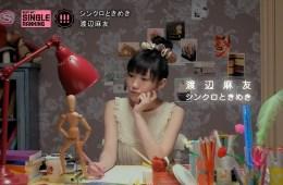 Download Watanabe Mayu - Synchro Tokimeki [1280x720 H264 AAC] [PV]