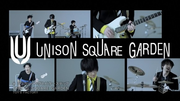 Download UNISON SQUARE GARDEN - Sugar Song and Bitter Step [720p]   [PV]