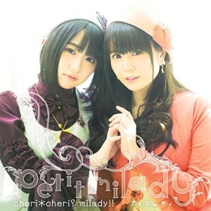 Download petit milady - cheri cheri- milady!! [Album]