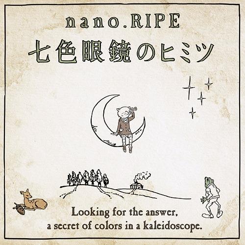 Download nano.RIPE - Nanairo Megane no Himitsu [Album]