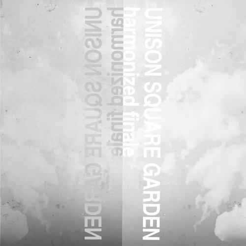 Download UNISON SQUARE GARDEN - harmonized finale [Single]