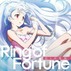 Download Eri Sasaki - Ring of Fortune [Single]