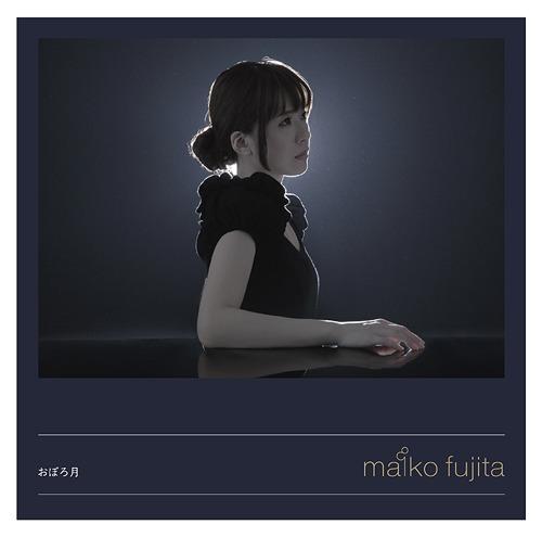 Download Maiko Fujita - Oborozuki [Single]