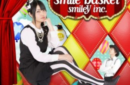 Download smileY inc. - smile basket [Mini Album]