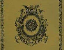 Download Dewa 19 - Kerajaan Cinta [Album]