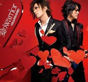 Download GRANRODEO - Ai no Warrior (愛のWarrior) [Single]