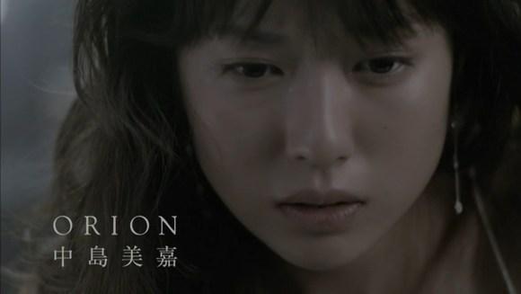Mika Nakashima - ORION