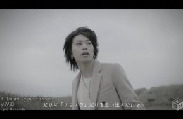 Download ViViD - Thank you for all [1280x720 H264 AAC] [PV]