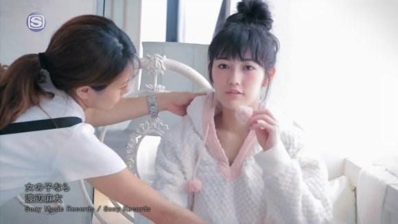 Download Mayu Watanabe - Onna no Ko Nara [720p]   [PV]