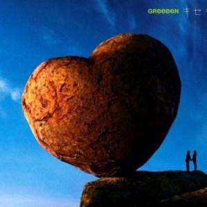 GreeeeN – Kiseki (キセキ) [Single]