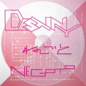 Download NEGOTO - DESTINY [Single]