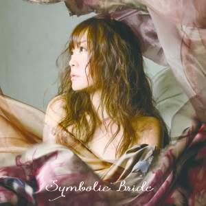 Download Masami Okui - Symbolic Bride [Album]