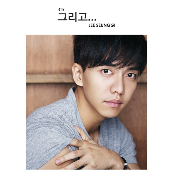 Download Lee Seung Gi - And… [Album]