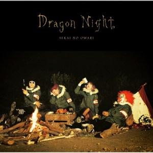 Download SEKAI NO OWARI - Dragon Night (English ver.) [Single]