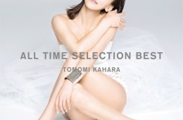 Tomomi Kahara - ALL TIME SELECTION BEST