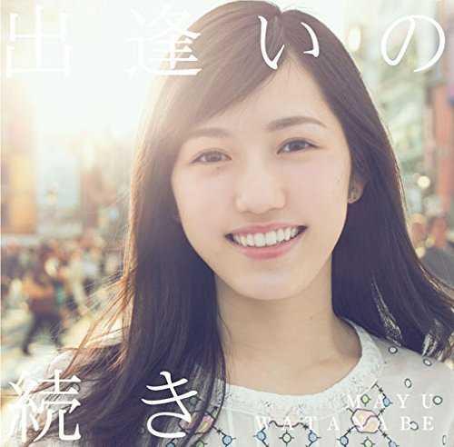 Download Mayu Watanabe - Deai no Tsuzuki [Single]