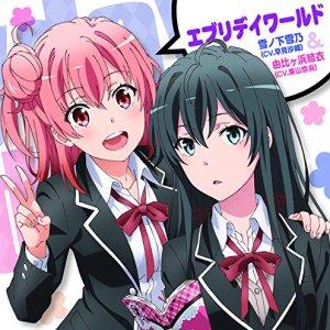 Download Yukino & Yui - Everyday World [Single]