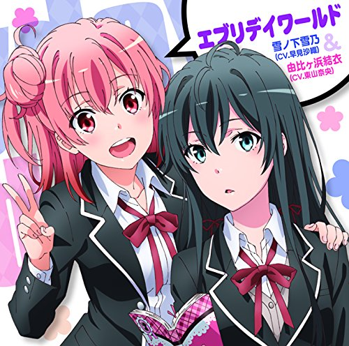 Download Yukino & Yui - Everyday World [Single]