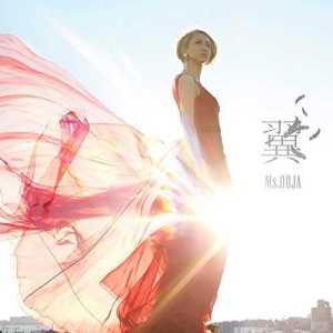 Download Ms.OOJA - Tsubasa [Album]