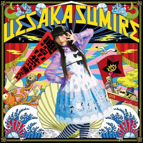 Download Sumire Uesaka - Nanatsu no Umi yori Kimi no Umi (七つの海よりキミの海) [Single]