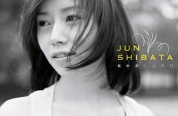 Download Jun Shibata - Futari (ふたり) [Single]