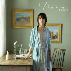Download Asako Nasu - Panorama [Album]