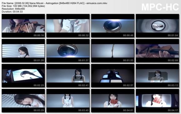 Nana Mizuki - Astrogation
