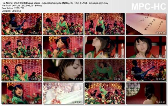 Nana Mizuki - Etsuraku Camellia